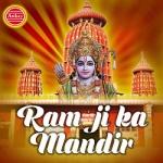 Ram Ji Ka Mandir