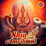 Shiv Amritvani