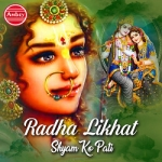 Radha Likhat Shyam Ko Pati