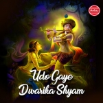Udo Gaye Dwarika Shyam