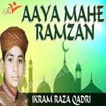 Aaya Mahe Ramzan