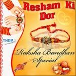 Resham Ki Dor