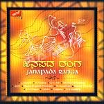 janapada ranga (drama songs)
