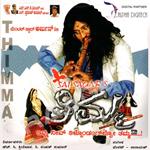 Thimma