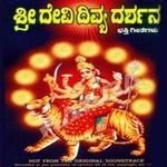 Sri Devi Divya Darshana