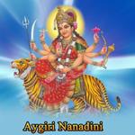 Aygiri Nanadini