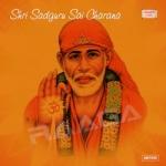 Shri Sadguru Sai Charana