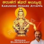 Karunege Hesare Ayyappa