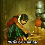Bellary Huduge