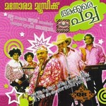 Akkara Pacha (Album)