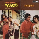 Sarppam