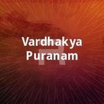 Vardhakya Puranam