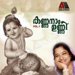 Kannanam Unni - Vol 1