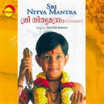 Sree Nithyamanthram