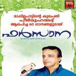 Farsana (Mappila Song) - Part 1
