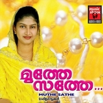 Muthe Sathe (Mappila Song)