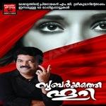 Subarkathe Hoori (Mappila Song) - Part 2