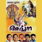 Archana - 50 Hindu Devotional Songs