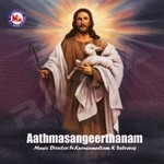 Aathmasangeerthanam