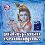 Sree Krishna Bhajanamritham - Vol 1
