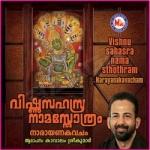 Vishnu Sahasranama Stotram and Narayana Kavacham