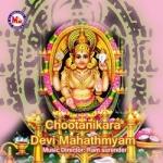 Chottanikkara Devi Mahathmyam - Ram Surendar