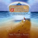 Foot Prints Of Faith