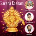 Sarana Kosham