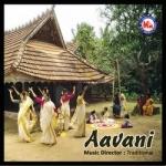 Aavani