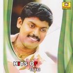 Hits Of Vidhu Prathab
