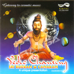 Sri Rudram And Camakam (Vedic Chanting)