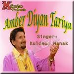 Amber Diyan Tariya