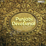 Punjabi Devotional - Vol 2