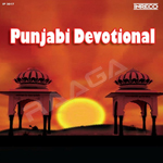 Punjabi Devotional - Vol 3