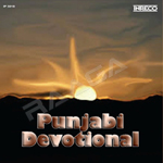Punjabi Devotional - Vol 4