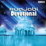 Punjabi Devotional - Vol 5