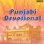 Punjabi Devotional - Vol 7