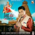 Jagrata Chalu Ho Giya