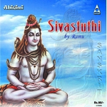 Siva Stuthi - Ramu