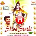 Shiva Stuthi Vol - 2 - Unnikrishnan
