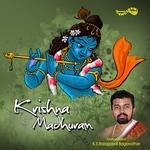 Krishna Madhuram