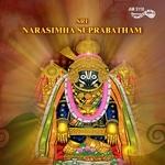 Sri Narasimha Suprabatham