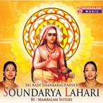 Sri Aadi Sankaracharya Soundarya Lahari