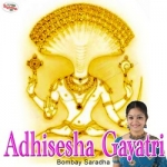 Adhisesha Gayatri Mantra