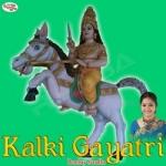 Kalki Gayatri Mantra