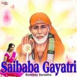 Saibaba Gayatri Mantra