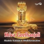 Shiva Geethanjali