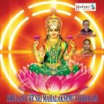 Sirulaniche Sri Mahalakshmi Vaibhavam