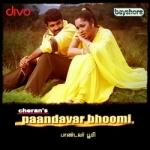 Pandavar Bhoomi