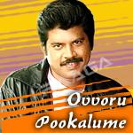 Ovvoru Pookalume - Pa. Vijay's All Time Hits